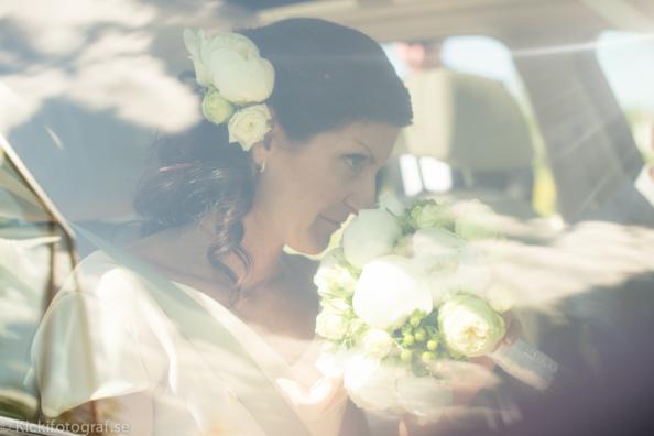 _DSC2142_ernest_young_kicki_fotograf_nikon_leica_portra_jarvsobaden_contryside_hotel_hast_vagn_halsingland_landet_sverige_brollop_wedding_summer_sommar_love_